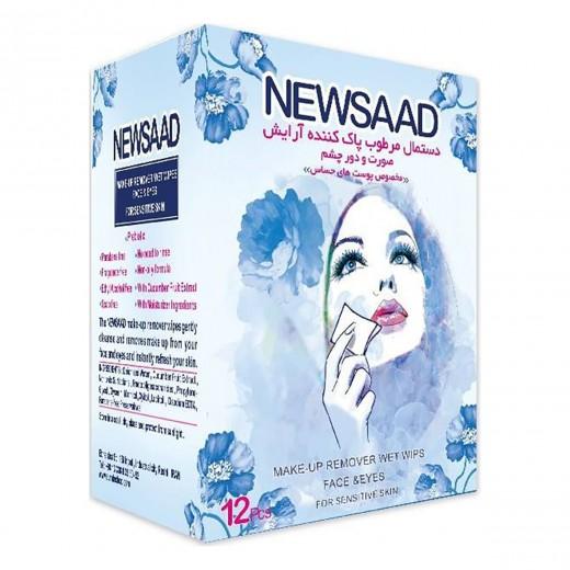دستمال مرطوب پاک کننده آرایش نیوساد مخصوص پوست های حساس جعبه 12 عددی