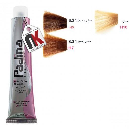 رنگ مو پادینا سری عسلی H