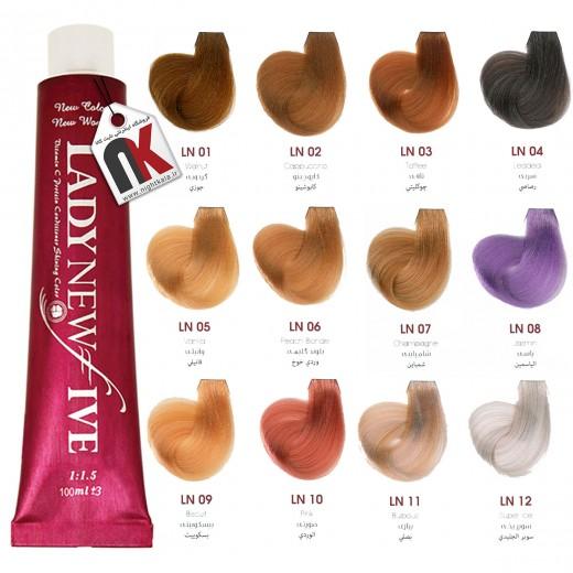 رنگ مو لیدی سری رنگ های ترکیبی LN