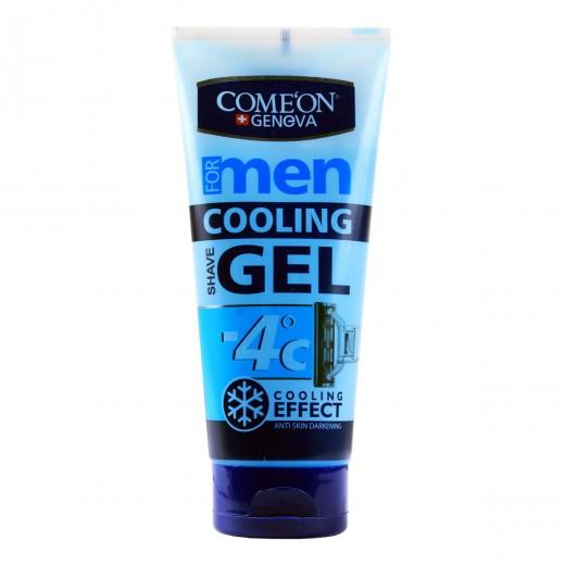 ژل اصلاح مردانه کامان مدل Cooling حجم 175 میلی لیتر