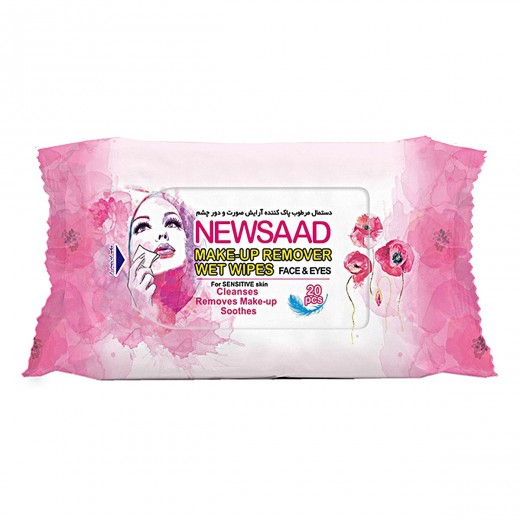 دستمال مرطوب پاک کننده آرایش نیوساد بالشتی مخصوص پوست های حساس 20 عددی