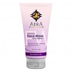 ژل شستشوی صورت آدرا مخصوص پوست های خشک و حساس