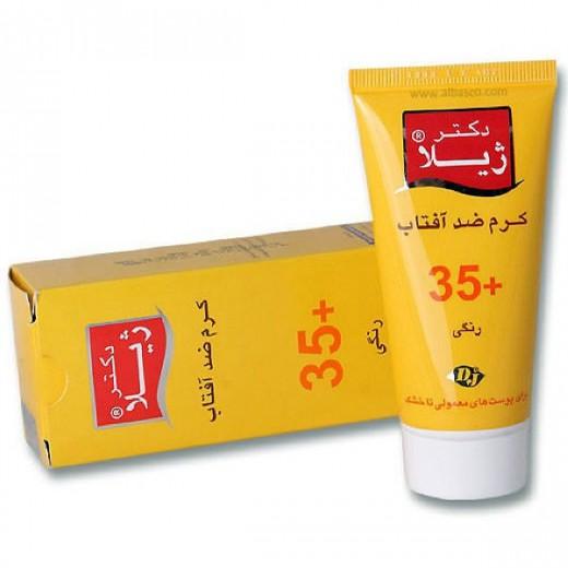 کرم ضد آفتاب دکتر ژیلا SPF35 رنگی