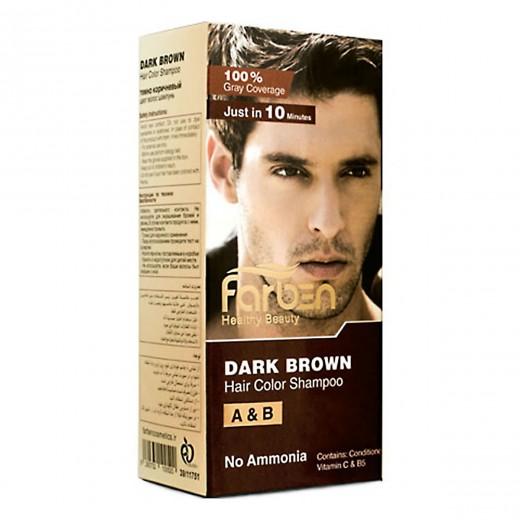 شامپو رنگ مو فاربن قهوه ای تیره شماره 2.0