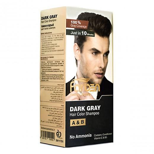 شامپو رنگ مو فاربن خاکستری تیره شماره 1.1