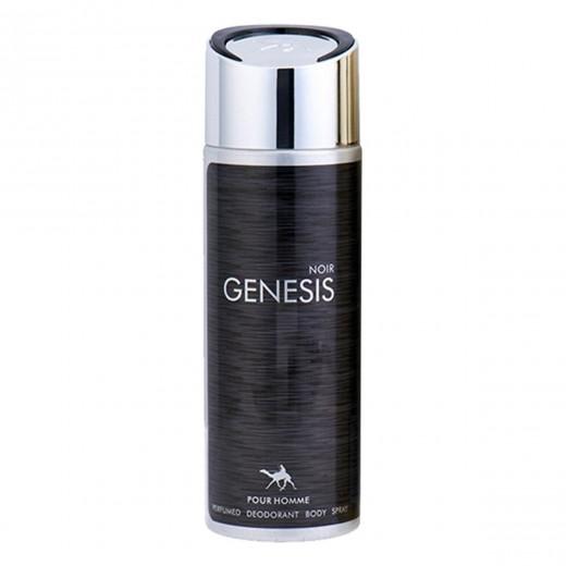 اسپری مردانه امپر مدل Genesis Noir حجم 200 میلی لیتر