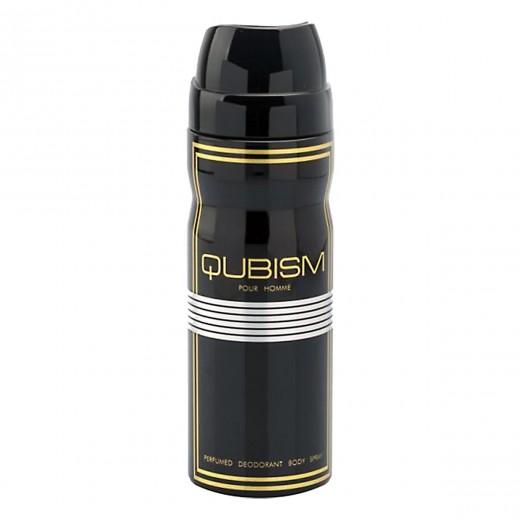 اسپری مردانه امپر مدل Qubism حجم 200 میلی لیتر